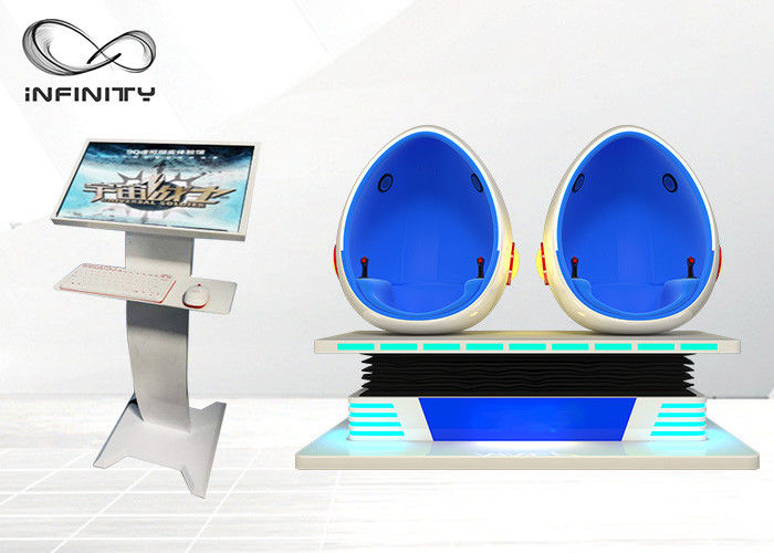 2500W 9D VR Cinema Simulator Game Machine / Virtual Reality Egg Chair Cinema With VR Glasses